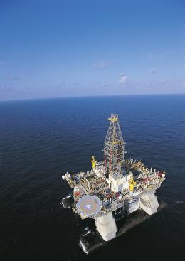 Offshore Rigs and Platforms Archives - Maritime Lawyer